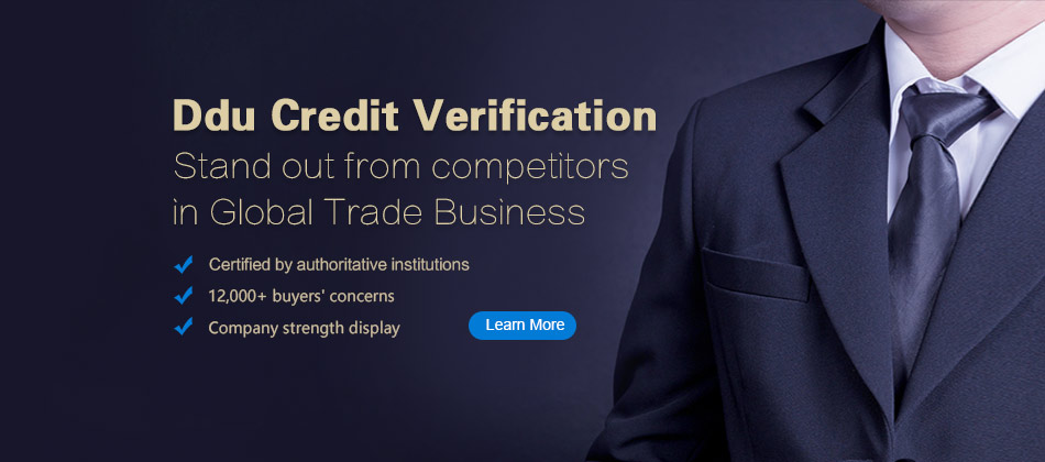 Ddu Credit Verification