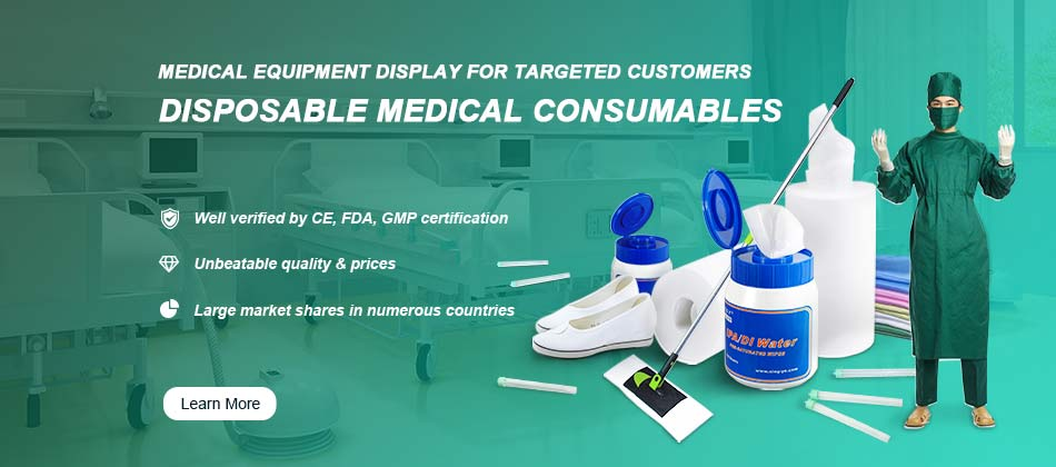 Disposable-Medical-Consumables