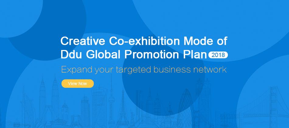 Creative Co-exhibition Mode